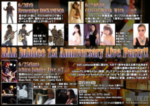 0623-25-Anniversary-M