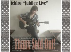 ichiro0725@JubileeSoldOut-M